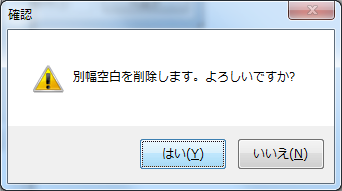 20120405_excel_23.png