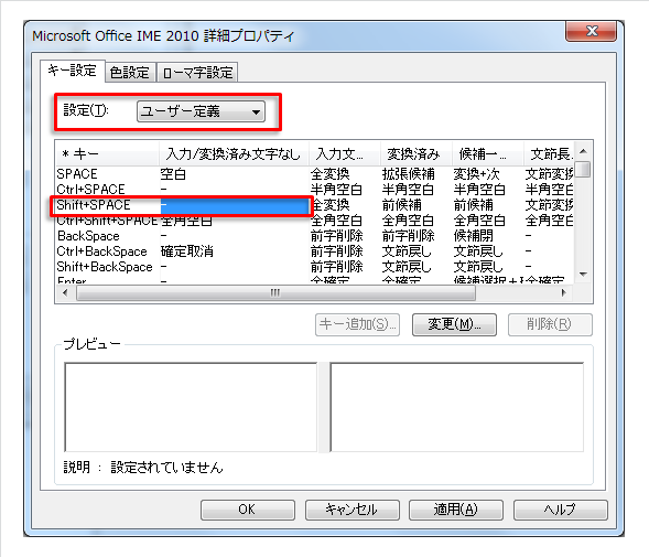 20120405_excel_24.png