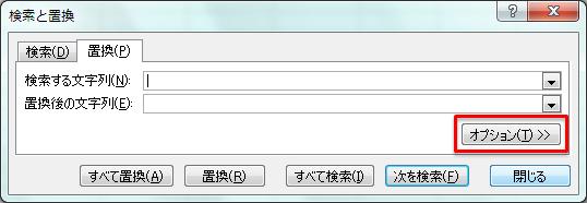 20120409_excel_10.png