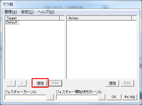 20120420_1.png