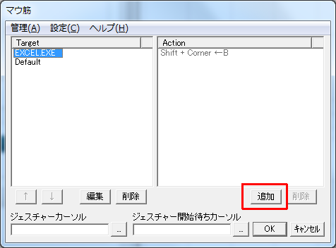 20120420_4.png