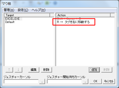 20120420_8.png
