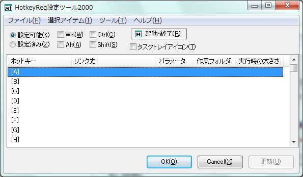 20120424_19.png